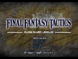 FFT PSX Title Screen
