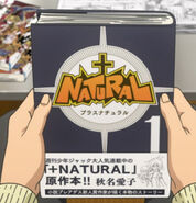 NaturalBook