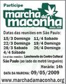 Sao Paulo 2009 GMM Brazil.jpg