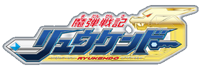 Ryukendo Logo