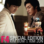 F4-sp-edition-kim-bum-kim-jun