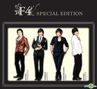 F4 Special Edition3