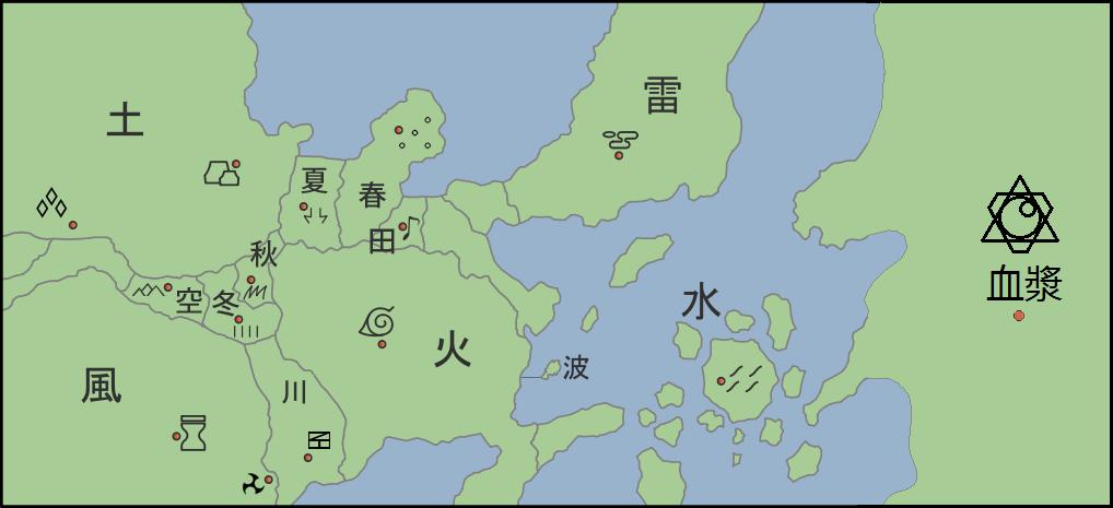 Village Map Symbol Naruto Ninja Symbol Map