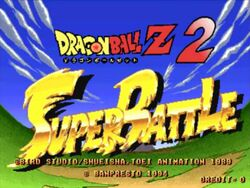 2 super battle 5