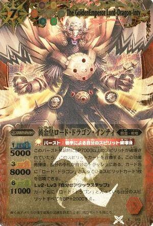 Battle spirits Promo set 300px-The_GoldenEmperor_Lord_Dragon_Inty
