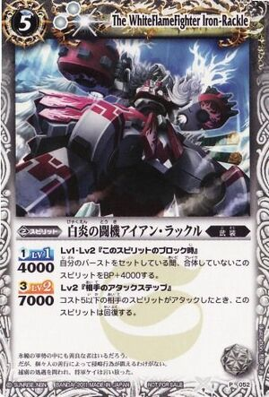 Battle spirits Promo set 300px-WhiteFlameFighter_Iron_Rackle