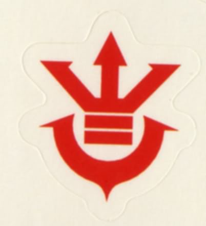 Royal Symbols http://ultradragonball.wikia.com/wiki/Vegeta_(Dragonball_Gameplay)