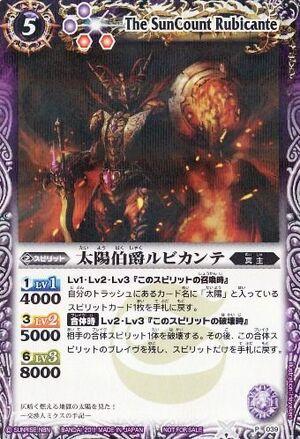 Battle spirits Promo set 300px-The_SunCount_Rubicante