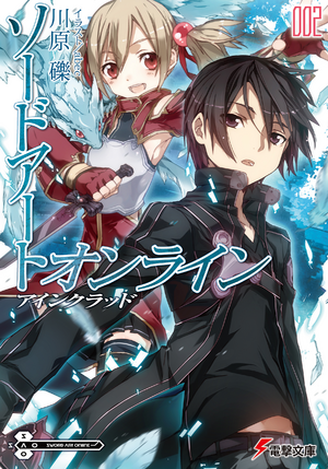 Sword Art Online Volume 02
