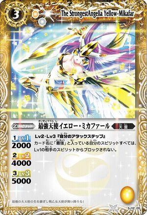 Battle spirits Promo set 300px-Yellow-mikafar2