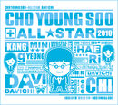 Choo Young Soo All Star - Davichi
