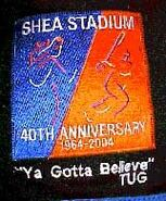 2004patch
