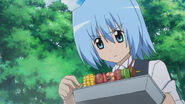 Hayate movie screenshot 232