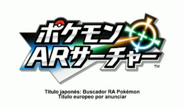 Noticias Nintendo_Direct_20120421_Pok%C3%A9mon_AR_Searcher