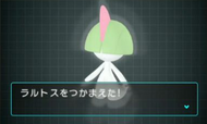 Ralts en Pokémon AR Searcher