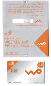 China-unicom-prepaid-with-data-sim