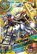 Shoutmon X7card