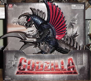 Godzilla Wave5 BIGFWGn