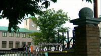 Amanogawa High