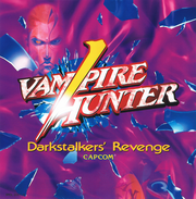 Vampire Hunter Arcade Game Soundtrack