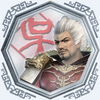 Dynasty Warriors Strikeforce Trophy 7