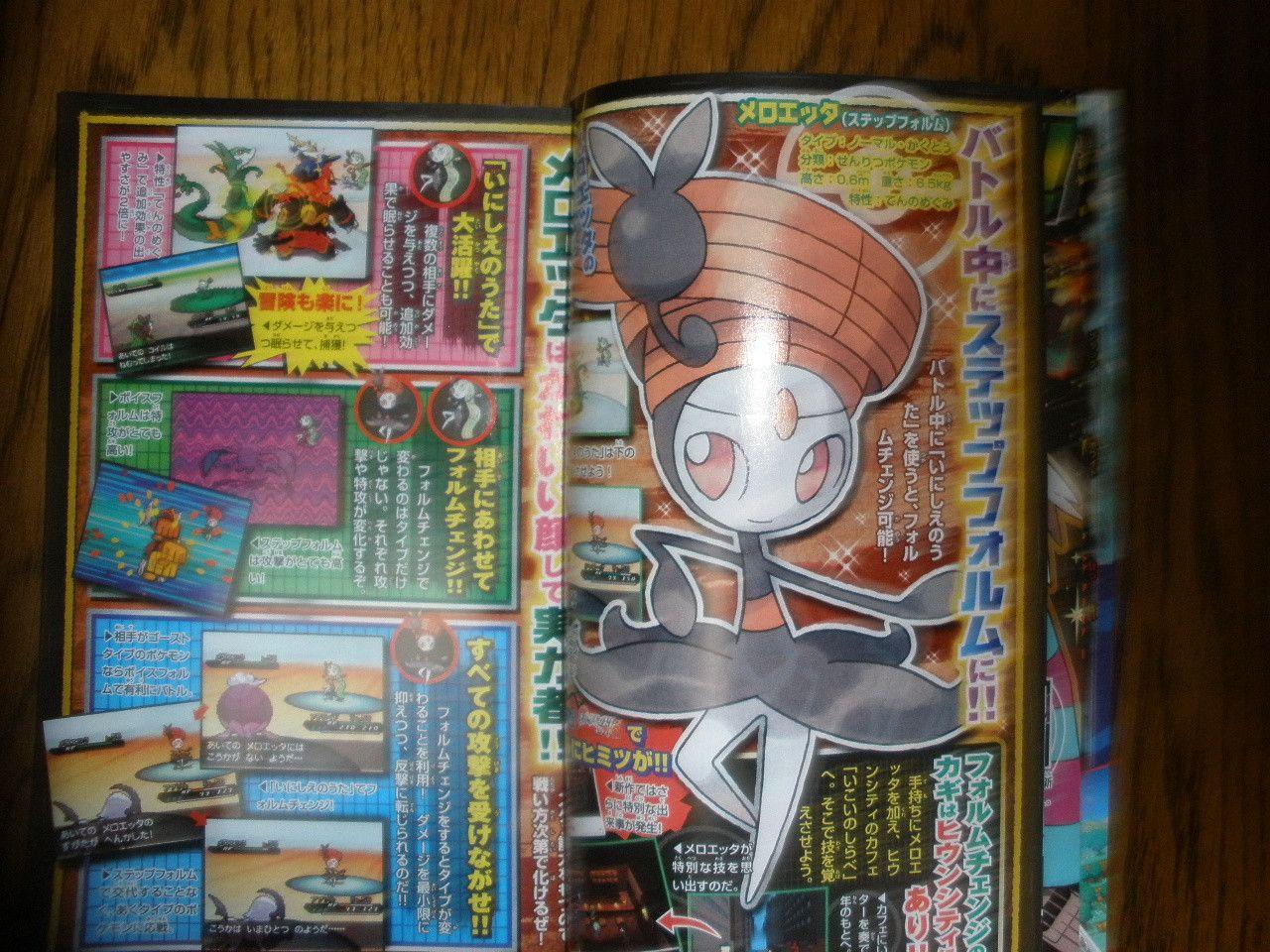 [Hilo Oficial] Pokemon Blanco/Negro 2 Corocoro_jun12_meloetta1
