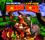 Title Screen - Super Donkey Kong