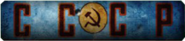 CCCP Background BO