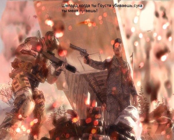 Приколы из серии modern warfare часть 7