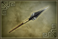 Force Spear (DW5)