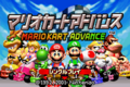 Title Screen Japan (Mario Kart Advance).png