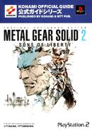 Metal Gear Solid 2 Guide 01 A