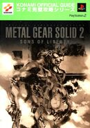 Metal Gear Solid 2 Guide 02 A