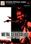 Metal Gear Solid 2 Guide 03 A