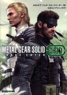 Metal Gear Solid Snake Eater 3D Guide 01 A