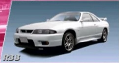 Nissan Skyline GT-R R33