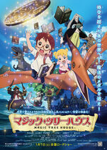 Magic Tree House anime poster
