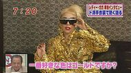 6-28-11 Mezamashi TV 001