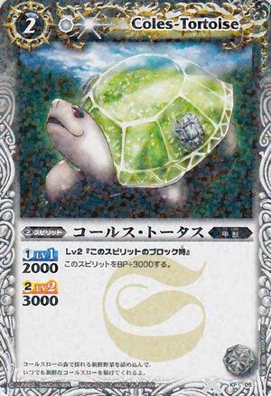 Battle spirits Promo set 300px-Coles-tortoise