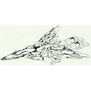 XXXG-01W Wing Gundam EW Bird Mode