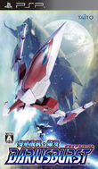 Darius Burst -PSP-