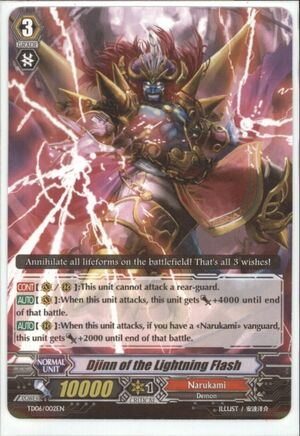 Djinn of the Lightning Flash2