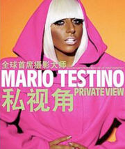 Mario Testino Private View Exhibition