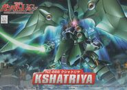 SDBBSKshatriya