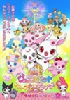 100px-File-Jewelpet the Movie- Sweets Dance Princess poster