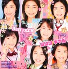 BerryzKoubouSingleMajor10 Single V