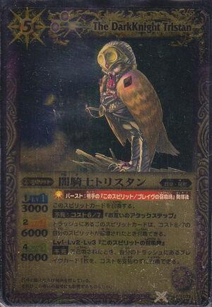 Battle spirits Promo set 300px-The_DarkKnight_Tristan