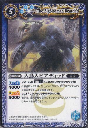 Battle spirits Promo set 300px-The_Bigbirdman_Bearded