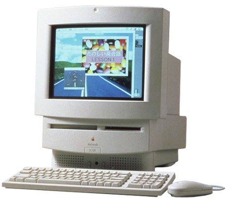 Macintosh Lc 520 Apple Wiki A Wiki About Macs Ipod