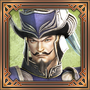 Dynasty Warriors 7 - Xtreme Legends Trophy 13